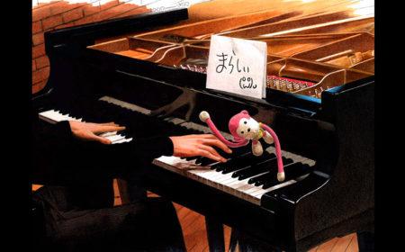 まらしぃさんのライブレポート + ピアノ協奏曲第一番「蠍火」