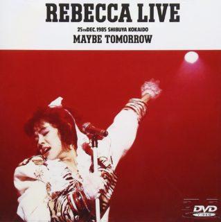 レベッカ「Maybe Tomorrow」 + 年末のご挨拶