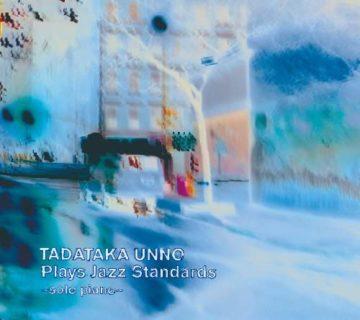 ジャズピアニスト/海野雅威さんのソロCDが素敵でした♪