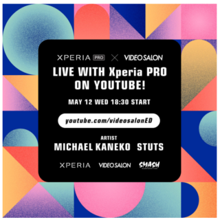 Xperia PROで音楽ライブ「Live With Xperia PRO on YouTube!」